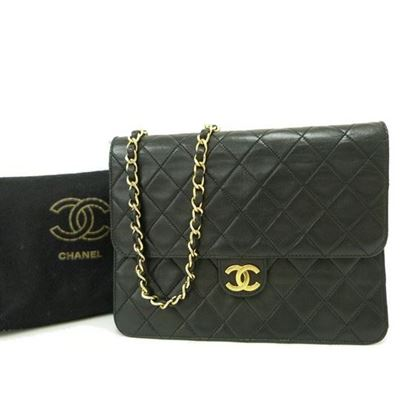 Image of Chanel small pushlock bag