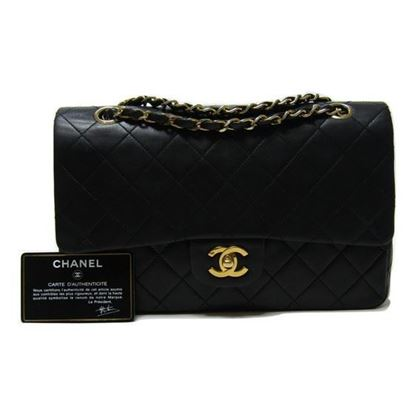 Image of Chanel medium 2.55 double flap bag