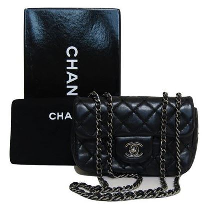 Image of Chanel 2.55 mini rectangular with rhinestones