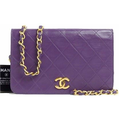 Image of Chanel timeless 2.55 purple 4-way bag