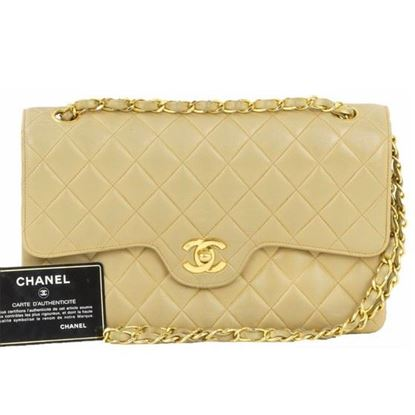 Image of Chanel beige 2.55 medium double flap bag