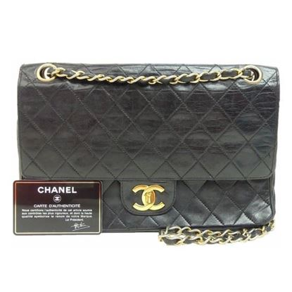 Image of Chanel 2.55 medium timeless double flap bag