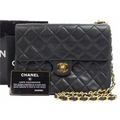 Image of Chanel timeless 2.55 timeless classic mini small bag