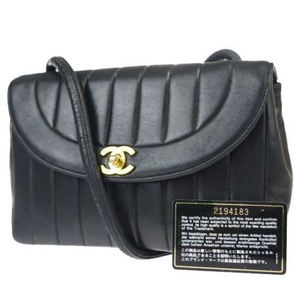 Image of SPECIAL PIECE: Chanel vertical chevron flap bag