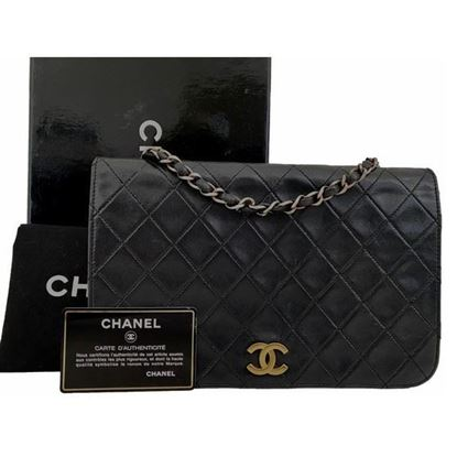 Image of Chanel 2.55 timeless full flap 4-way classic bag